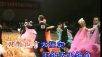 《万水千山总是情》(KTV歌曲卡拉OK字幕)