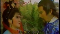 天山英雄传 02