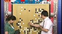 第20届LG杯世界围棋棋王战:古力 金志锡(20150823)