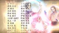讨鬼传:极 中文版OP&ED全集收录 3