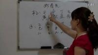 尚森传易炜香弟子班培训,如何看寿关_标清