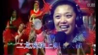 豫剧《红菊》选段 十祝福   雨后彩虹唱段