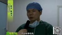 走进张家港香山医院手术室,实施颈椎微创手术