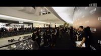 Versus Versace 上海恒隆新店开幕活动花絮