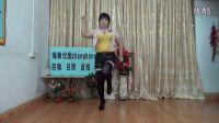 zhanghongaaa自编自演最新80步梦想之鹰 Witchqueen Of Eldorado原创广场舞教学版
