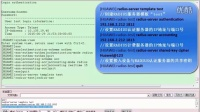 配置802.1x认证