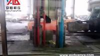 大型自由锻液压机拔长锻件的过程