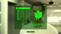 辐射4 Fallout4 贝鲁达的初见实况 生存难度第一集