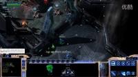 星际争霸2虚空之遗残酷难度战役第一视角第3关-邪恶觉醒