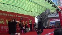 安化县家家福铜管乐队--大赛第一名