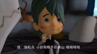 龙岛小侠04 失控的石头人