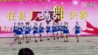书丽广场舞 《天下姐妹  串烧》(一等奖) 比赛版(变队形)
