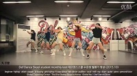 【丸子控】[defdance]Red Velvet - Dumb Dumb 舞蹈教学2