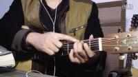 Kevin最易吉他上手系列教程--第四课 C调和弦以及和弦转换