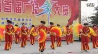 豫灵镇上屯舞蹈队首届广场舞大赛一等奖好运来