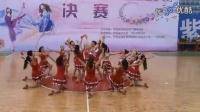 """开阳县""""云开国际""""杯广场健身舞大赛一等奖 金中政府代表队"""