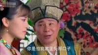 [新活佛济公]秦璐璐 济癫精彩剪片