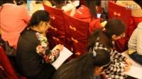 王江涛11月11日于临汾山西师大讲考研英语及四六级规划 02
