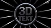 外国牛人的APPLE MOTION5 3D作品赏析 motion graphic-3D text by Marky1