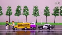 交通安全知识(三) 主路停车