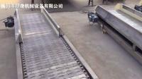 链板输送机 不锈钢链板输送机