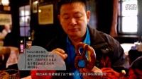 美食微纪录《怪老头与曹小仙》第一季 1这是怎么回事儿啊?