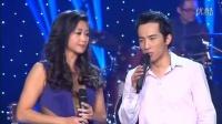 越南歌曲- 情消- Tinh Lo - 千金- Thien Kim Quoc Khanh H