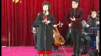 王宝宁 康少吕 秦腔《花亭相会》片段