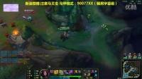 【YY90077、骚男解说】中单妖姬对线狐狸、