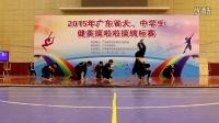 2015广东省大中学生锦标赛breaking 华南农业大学代表