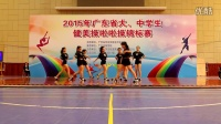 2015广东省大中学生锦标赛爵士 华南农业大学代表队