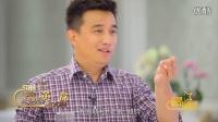 星月私房话 20140803  黄磊谈40岁才有人生理想 唱歌是偶然教书是责任