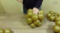 E229 新款气球树