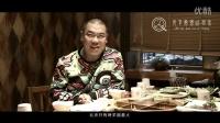 《天下美食出北京》预告片