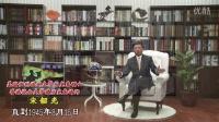 宋韶光自编自导|抗战风云(001 - 开卷篇)