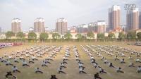 中山市技师学院第十七届运动会