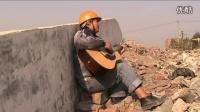【火花吉他】吉他弹唱,农民兄弟弹唱,【坚强的理由】_标清_标清