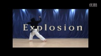 简单的跆拳道舞基本动作 跆舞基础教学教程 3 태권체조 explosion & 더위먹은 갈매기