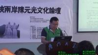 吴云山:台湾的开漳圣王信仰