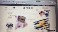 清蒸桂鱼丨如何在美国sephora购物