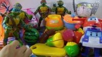 忍者神龟★切切看玩具视频★切切乐草莓水果蔬菜 哆啦A梦变身雷神 变形警车珀利 超级飞侠