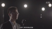 中国好医声8强~倾情演绎『无悔为医』~~ShuangMusic