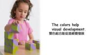 Weplay 梦幻森林积木 (KC2005 Forest) - 图形辨识、图腾、几何、创意互动