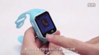 芭米小V儿童智能安全手表使用视频
