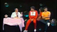 19830402陈百强、梁朝伟、刘德华主持香港无线电视台节目《自成一格》part2