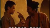 济公游记 第一集 罗汉应世 高清DVD