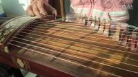 《一分钱》古筝弹奏,粉缤纷柴娜。