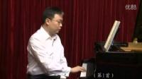 02小步舞曲 巴赫初级钢琴教程 李民版