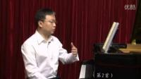 03小步舞曲 巴赫初级钢琴教程 李民版