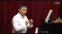 05波罗涅兹舞曲 巴赫初级钢琴教程 李民版